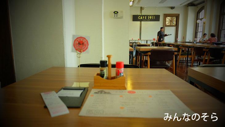 台中州廳を見学。台中市役所のカフェ「CAFE1911」でランチ(台湾/台中)