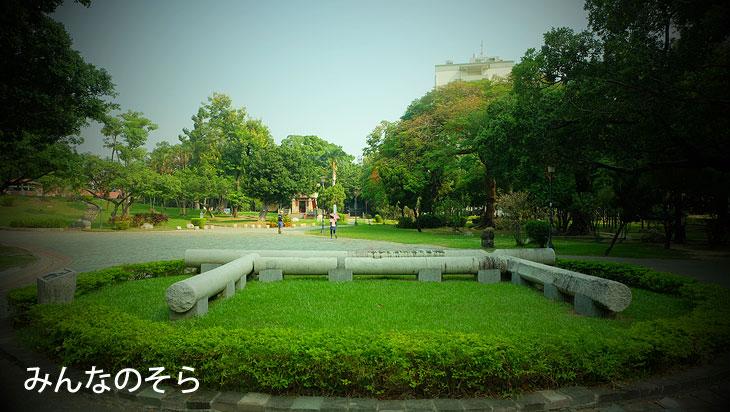 台中公園で、台湾と中国と日本の歴史に触れる(台中/台湾)