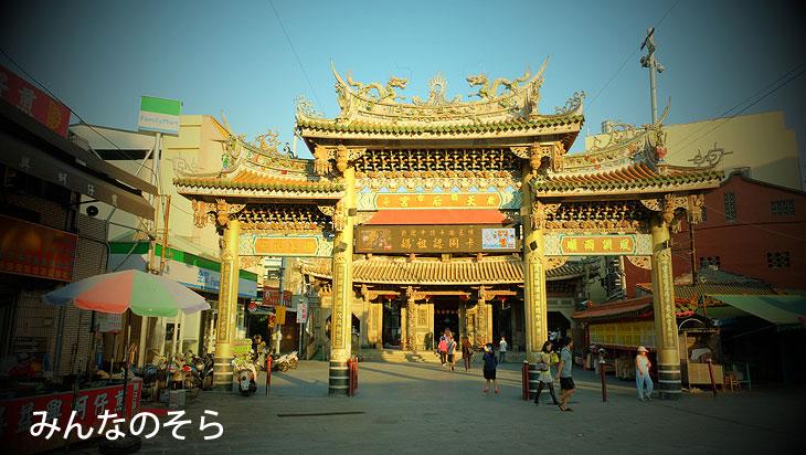 海の神:媽祖廟が祀られている天后宮@鹿港観光