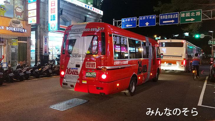 台中から鹿港へアクセス(バス)