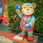 彩虹眷村(Rainbow Village)にバスでアクセス!行き方をシェアします(台湾/台中)