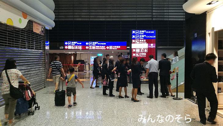 桃園空港 第一ターミナルのラウンジでビール!プライオリティパスのおかげ(台湾)