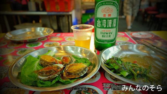士林市場で最後の台湾旅最後の晩餐