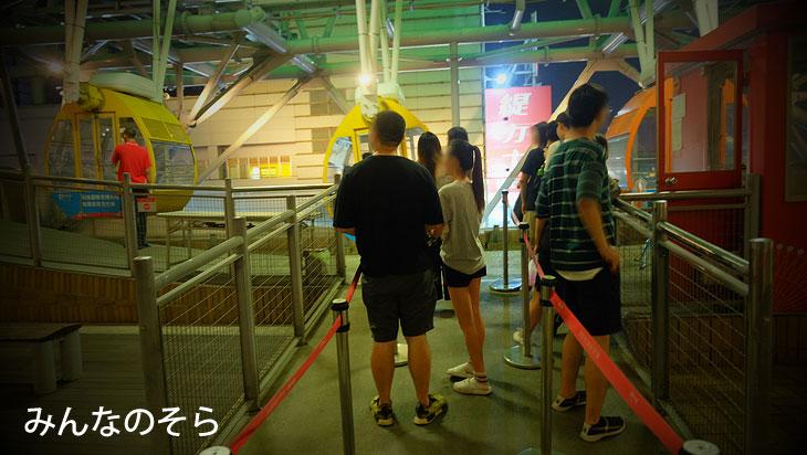 美麗華百楽園で摩天輪(観覧車)に乗りました。ひとりで