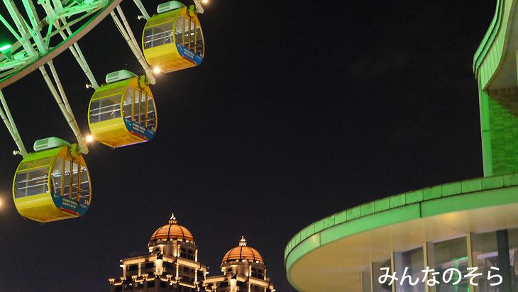 台北を午後から夜中にかけて観光!おすすめコースは?(台湾)