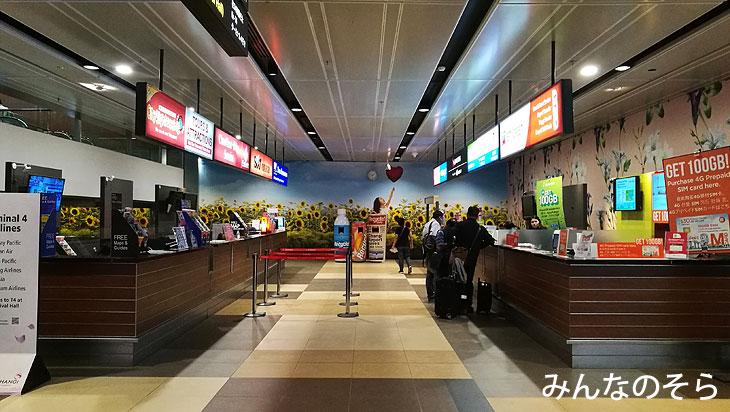 チャンギ空港(T1)でSIMカード?コンビニ、飛行機、日本で購入する方法も(シンガポール)