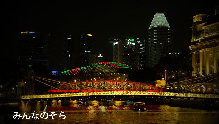 シンガポール川沿い!ボートキーを散策
