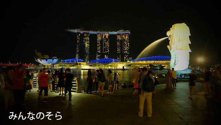 シンガポール観光の超定番!マーライオン公園