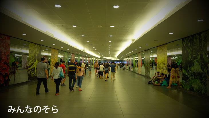 MRTでチャイナタウンまで戻ってきた。
