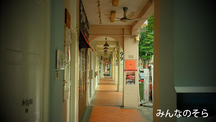 アモイストリート
