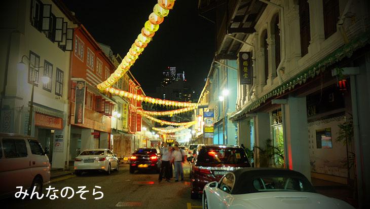 |チャイナタウンに4泊!おすすめの観光スポット、穴場をシェアします(シンガポール)