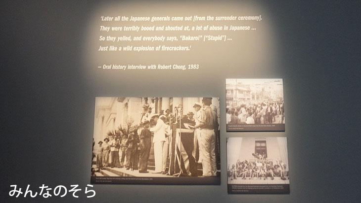 旧フォード工場(Former Ford Factory/Surviving the Japanese Occupation)シンガポール