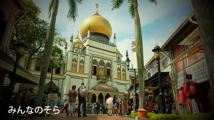 アラブストリートでモスクを眺めつつ食事!ハジ・レーンも♪(シンガポール)