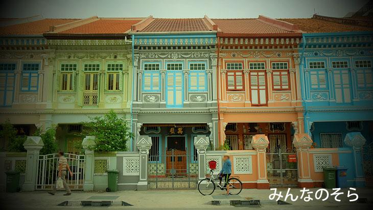 憧れのクーン・セン・ロード(Koon Seng Road)ショップハウスを外から見学