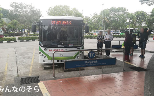 クアラルンプール空港(KLIA2)からマラッカへバスでアクセス!行き方(マレーシア)
