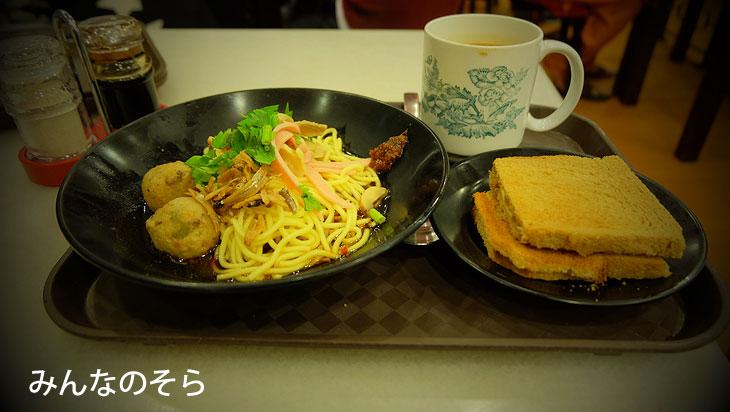 .シンガポール名物!カヤトースト(と麺のセット)