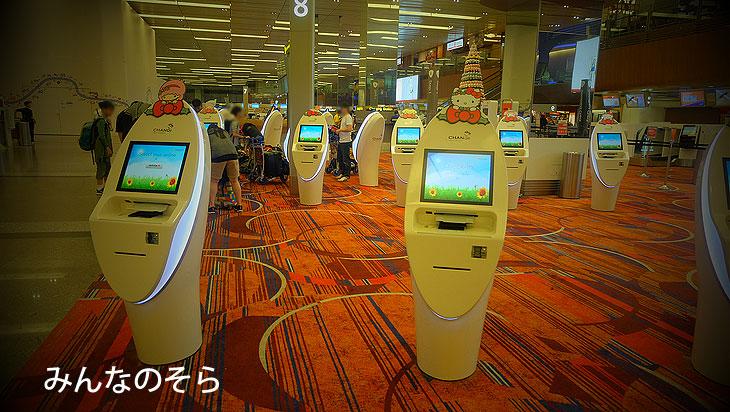 チャンギ空港(シンガポール)