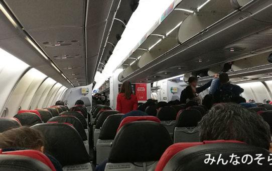 エアアジアX 羽田⇔クアラルンプールの搭乗記(マレーシア)