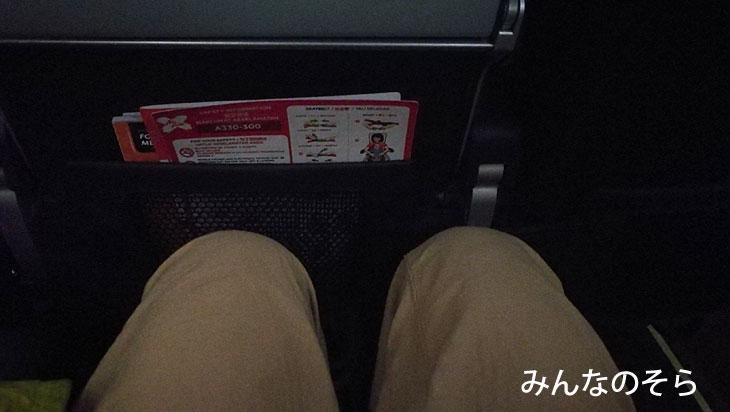 1.行きは深夜:羽田発→早朝:クアラルンプール着【D7 523】に搭乗