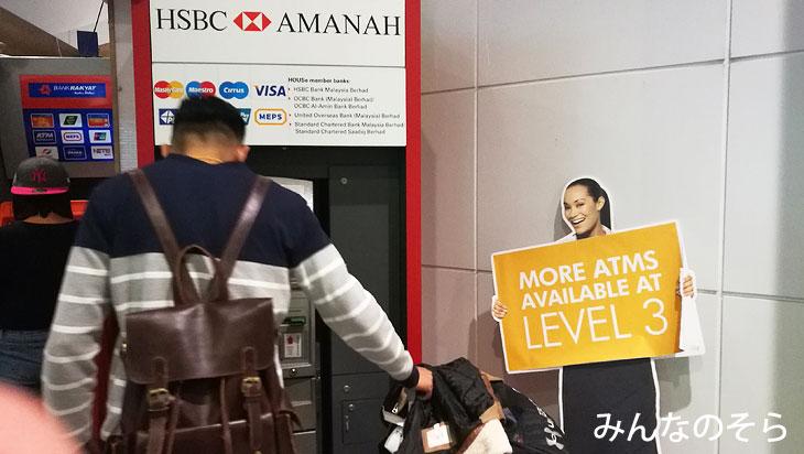 ATMで現地通貨をゲット