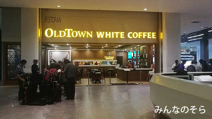はじめてなのに懐かしい「Old Town White Coffee」で朝ご飯♪♪