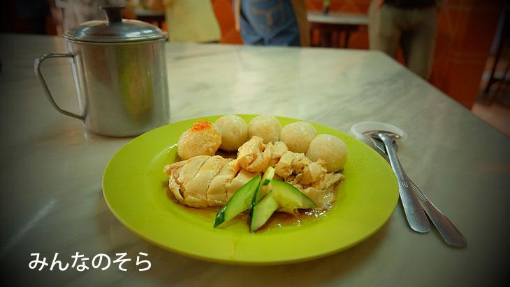 和記鶏飯團(Hee Kee Chicken Rice Ball)でランチ♪名物チキンライスボールを食す