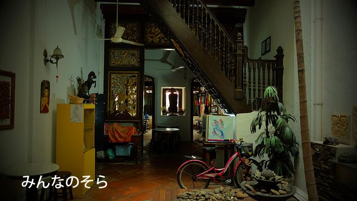本日の宿泊地「Cafe1511」にチェックイン
