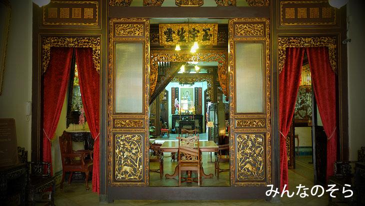 「Cafe1511」の隣!ババ・ニュニャへリテージ(Baba Nyonya Heritage Museum)でプラナカン文化にうっとり