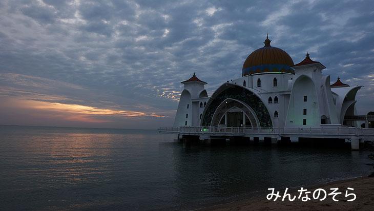 マラッカの水上モスク(Melaka Straits Mosque)
