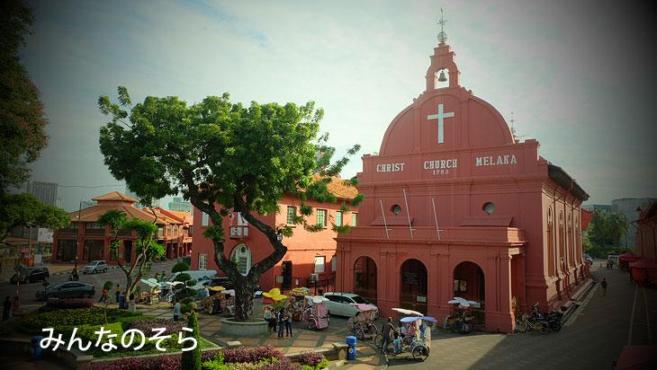 ピンクのマラッカキリスト教会