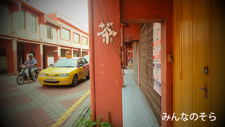 Jalan Laksamanaのピンクのトンネルをくぐり