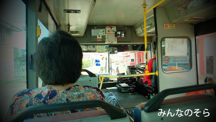 マラッカの観光エリアからマラッカセントラル(バスターミナル)へローカルバスで移動