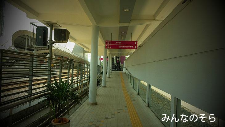 KLIA transitの「Bandar Tasik Selatan」駅→クアラルンプールの始点「KL Sentral」駅へ移動