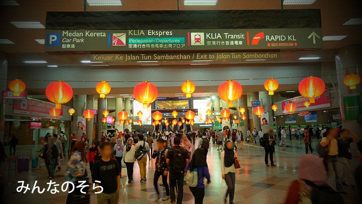 KLセントラル駅で、LRTに乗換