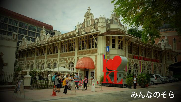 クアラルンプールシティーギャラリー(Kuala Lumpur City Gallery)