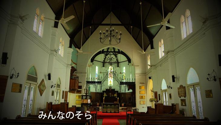 セントマリー聖堂(St Mary's Cathedral)