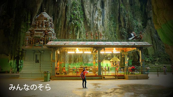 バトゥ洞窟(バトゥケイブ)を見学させていただきました