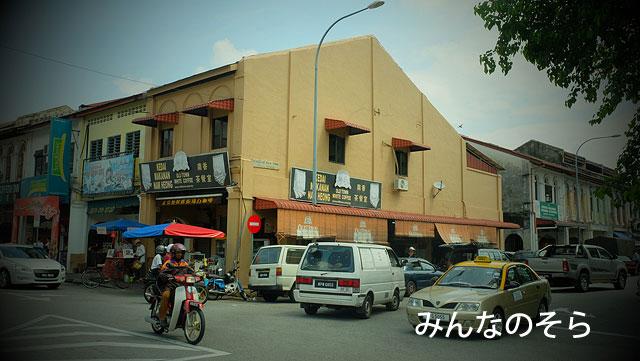 ホワイトコーヒー発祥の地「ナム・ヘオン」でランチ(マレーシア)