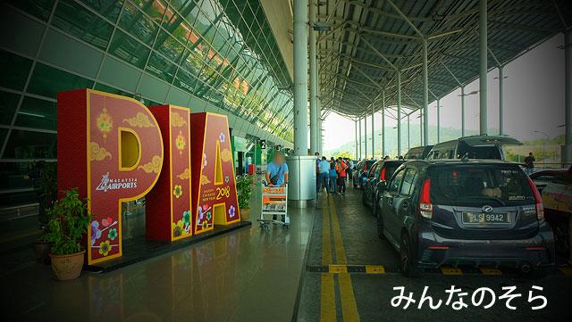 ペナン空港へ