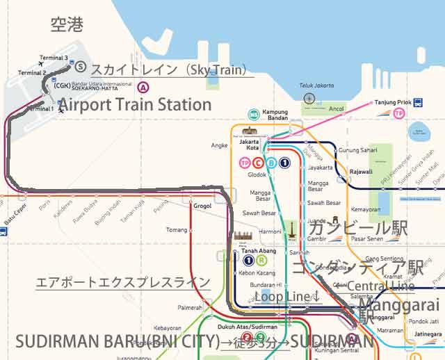 【概要】ジャカルタ空港から市内へ電車(鉄道)でアクセス