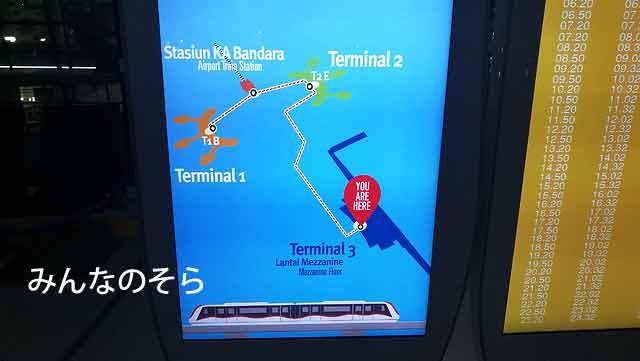 空港内を「Sky Train」に乗って「Airport Train Station」へ移動