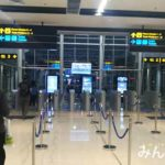 ジャカルタ空港から市内へ電車(鉄道)で移動するアクセス方法(インドネシア)