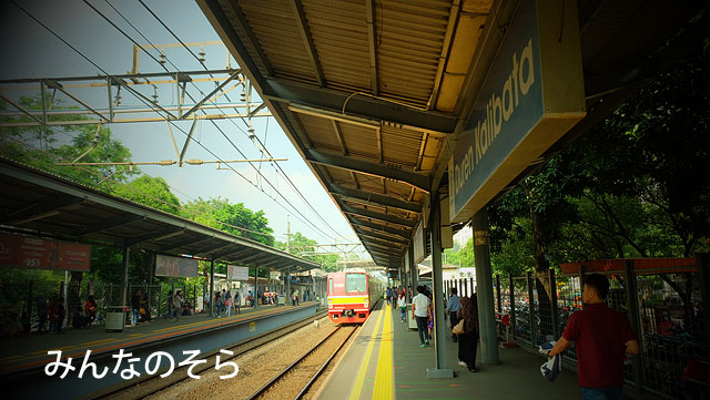 「Duren Kalibata」駅に到着