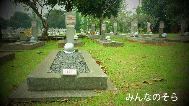 元日本兵のお墓参り