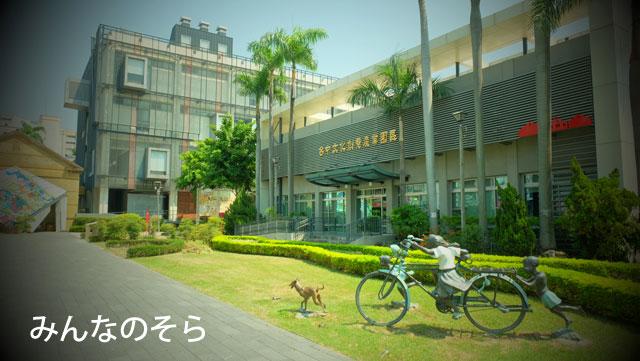 元酒造工場が、アートの拠点に!台中文化創意産業園区