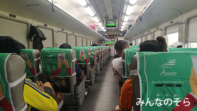 ジョグジャ行き!「Argo Dwipangga10」に乗車