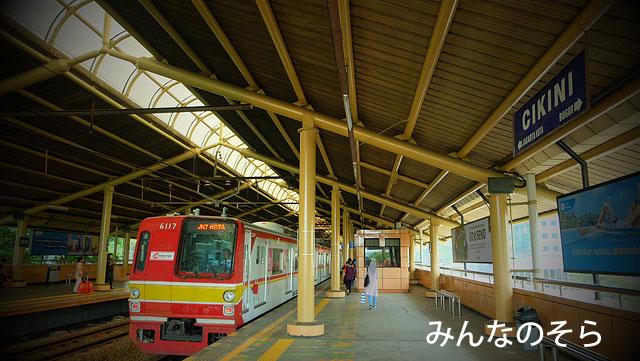 CIKINI(チキニ駅)