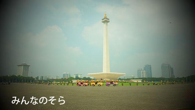 ジャカルタのシンボル!独立記念塔(モナス)