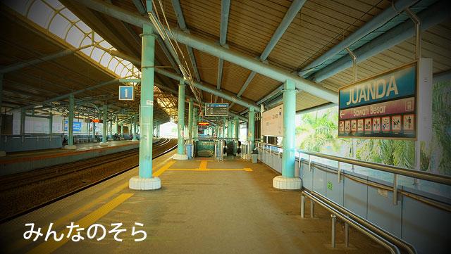 ジュアンダ駅(JUANDA)