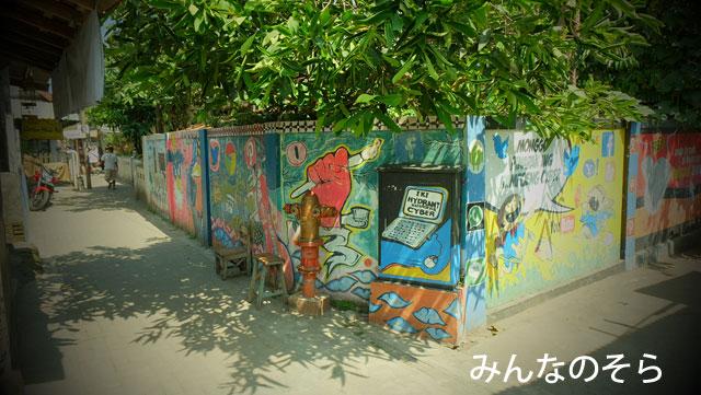 ウォールアートが楽しい♪カンブリ・サイバー地区